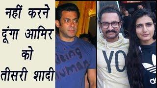 Salman Khan TAUNTS Aamir Khan over Fatima Sana Shaikh AFFAIR | FilmiBeat