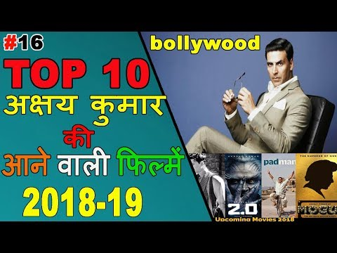 top 10 Akshay Kumar Upcoming Movies 2018 and 2019 List with Release Dates