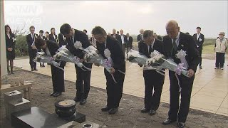 硫黄島で戦没者追悼式 遺族高齢化で新たな課題(20/01/17)
