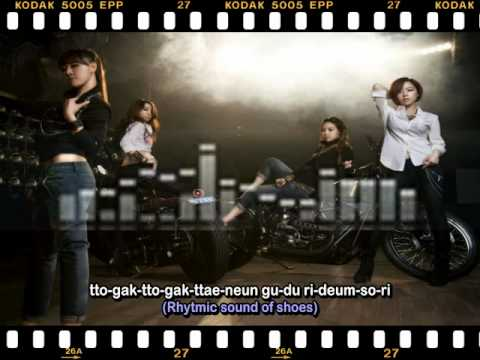 [Rom & Eng] Brown Eyed Girls - Glam Girl