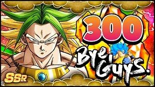 Dragon Ball Z: Dokkan Battle - Episode #12 - 300 Steine/Stones (Dragonball Fusions Summon)