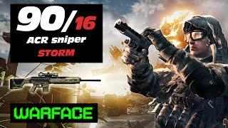 Warface - 90/16 - Aggresive Recon Sniper