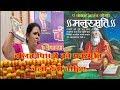 Download Video मीना आमखेड़े का मनुवाद और ब्राह्मणवाद  पर करारा प्रहार सवर्णों इस वीडियो को न देखें MP4,  Mp3,  Flv, 3GP & WebM gratis