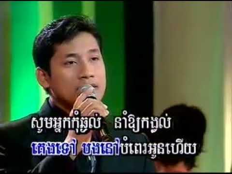 WAPISTAN INFO khmer karaoke song  Vol 5                      by                            best khme