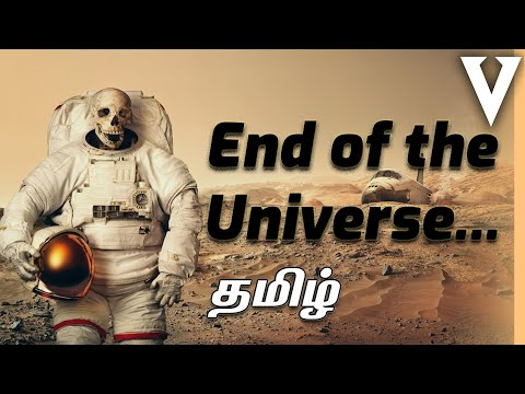 Death Of The Universe! | தமிழ்