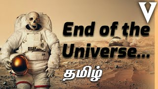 Death of the Universe! | Tamil | Visaipalagai