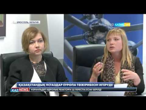 KazNews online video Rectors' conference in Brussels