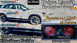 Hyundai Alcazar top model All features   Alcazar intrument cluster first on Youtube Highly exclusive