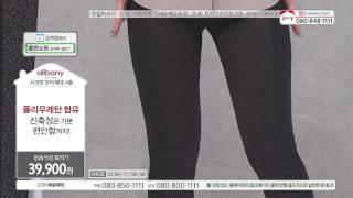 [홈&쇼핑] 올바니뉴욕 시크릿 엣지팬츠
