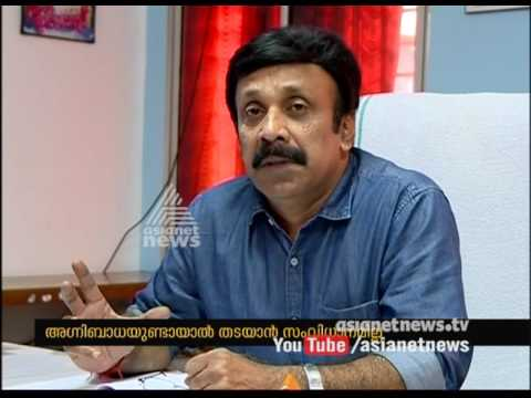 No fire safety measures in multi-storey buildings in Kochi