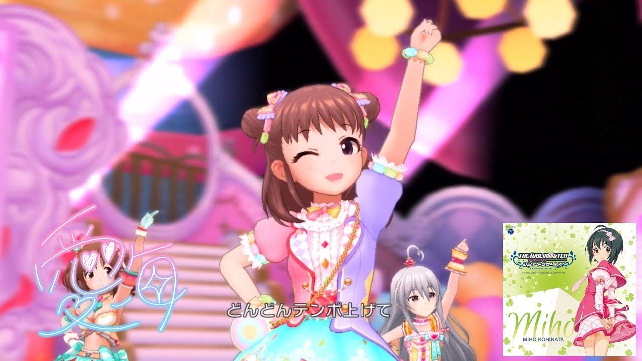 「デレステ」オタク is LOVE! (Game ver.) 荒木比奈、神谷奈緒