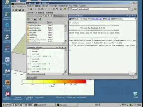 Coulomb 3 stress change software training Part 1 of 4
