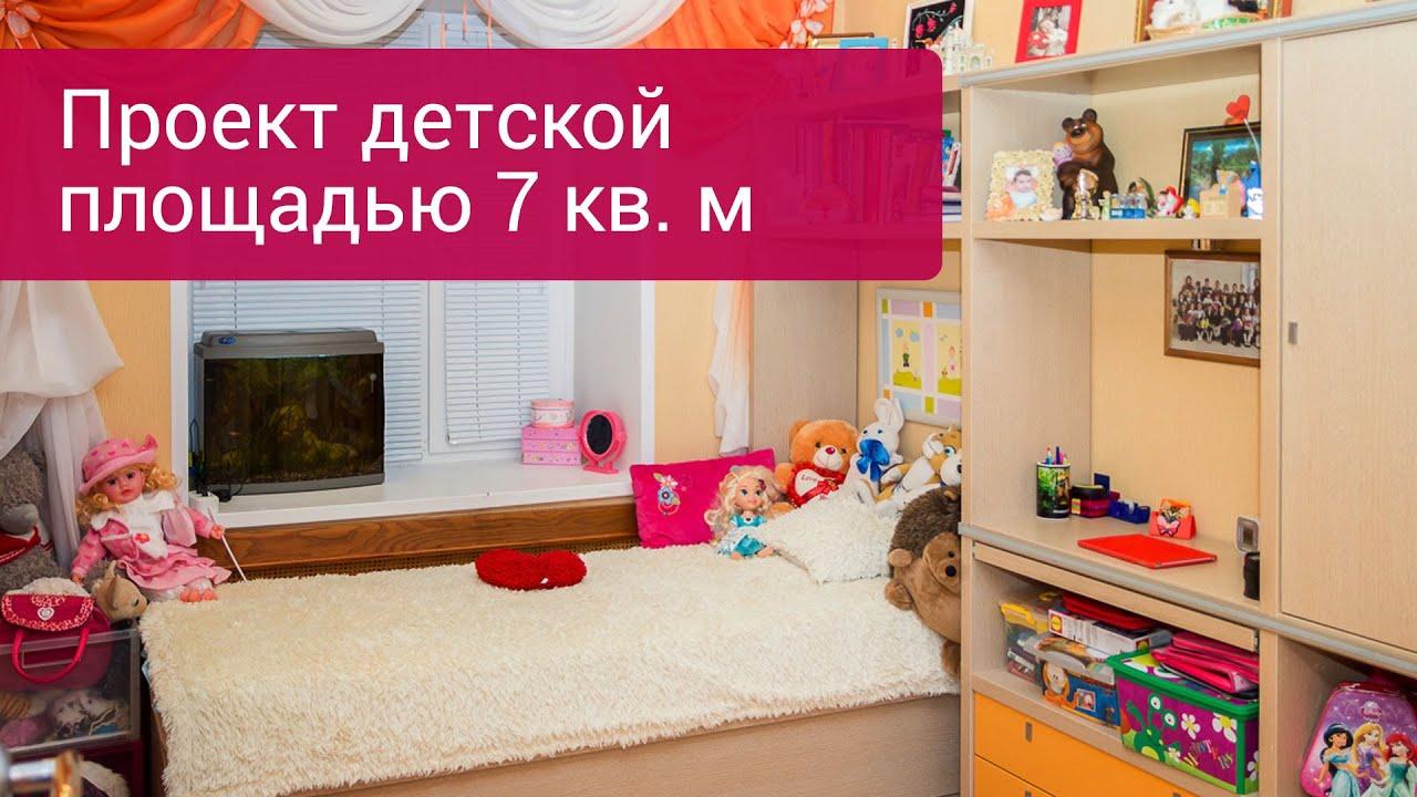 дизайн проект детской комнаты 2