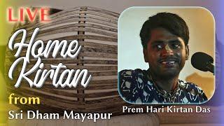 Prem Hari Kirtan Das | 17.07.2021