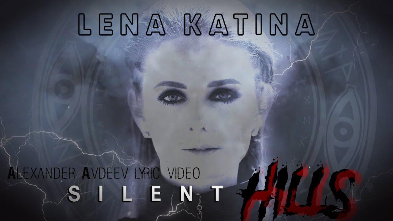 Lena katina silent hills lyric video youtube lena katina silent hills lyric video stopboris Images