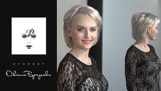 Платиновый блонд | Окрашивание волос в платиновый блонд. Dyeing hair in a platinum blond.