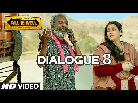 All Is Well Dialogue - 'To Mere Paas Maa Hai.' | T-Series