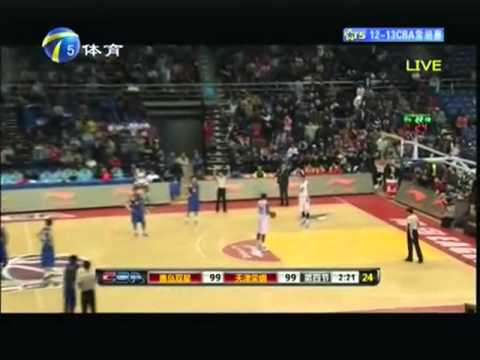 Chinese basketball refs are THE WORST; see this example featuring Tracy McGrady