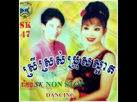 SK CD Vol.47