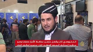 العراق.. انتخاب محافظ الأنبار محمد الحلبوسي رئيسا للبرلمان 🇮🇶