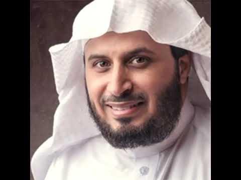 Saad Al Ghamdi: Ayatul Kursi: 100 Times