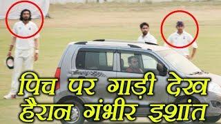 Gautam Gambhir, Ishant Sharma Left Amazed as Man Drives Car Onto Pitch During Ranji Trophy Match