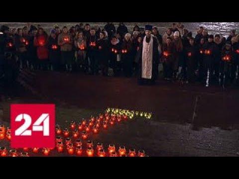Смотреть фото В главном храме Орска проходят поминальные службы по погибшим при крушении Ан-148 - Россия 24 новости Россия
