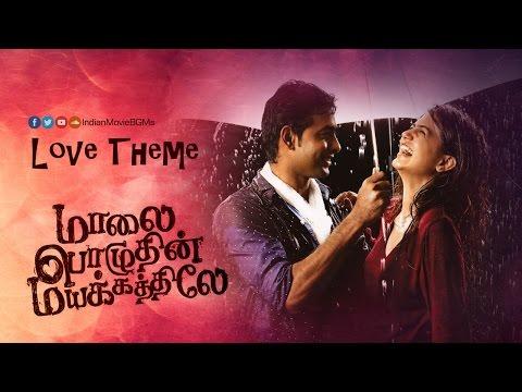 Love Theme | Maalai Pozhudhin Mayakathilaey | IndianMovieBGMs