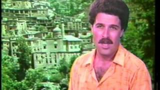 Payam - Ghorbati(Official Music Video)