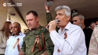 День Победы в Хомсе