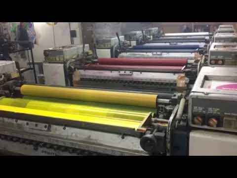 LED UV FOR KOMORI SHEET FED OFFSET MACHINES