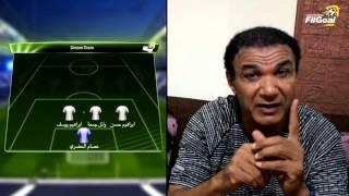 FilGoal.com أحمد الطيب يختار فريق الافضل في تاريخ الكرة المصرية