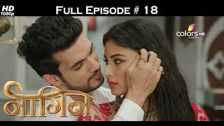 Naagin - Full Episode 18 - With English Subtitles