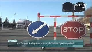 Gürcüstandan Azərbaycana qanunsuz yolla keçirilən siqaretlər aşkarlanıb