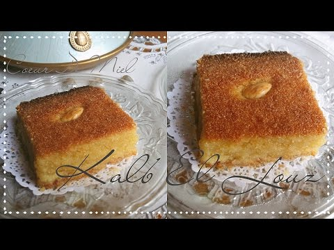 kalb-el-louz-au-yaourt-💯inratable-!!-pâtisserie-algérienne-du-ramadan-fondant-,-facile-قلب-اللوز