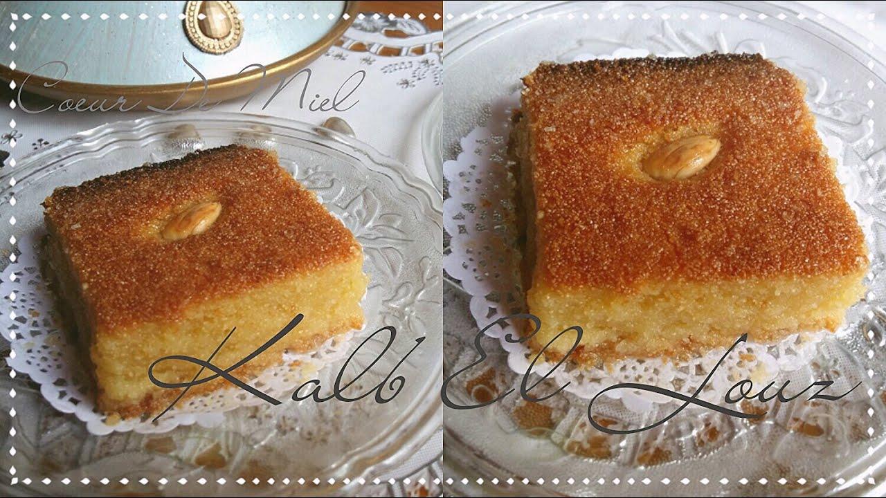Kalb el louz au yaourt inratable p tisserie alg rienne - Recette de cuisine algerienne traditionnelle ...