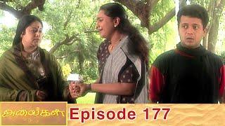 Alaigal Episode 177, 07/07/2020 | #VikatanPrimeTime