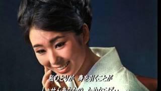 Repeat youtube video 哀愁海峡. mp4