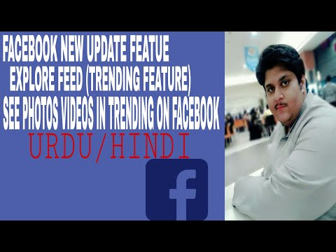 Facebook new update feature explore feed(trending feature)see videos and pic in trending on facebook