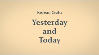 워싱턴해외문화PD Korean Craft Yesterd…