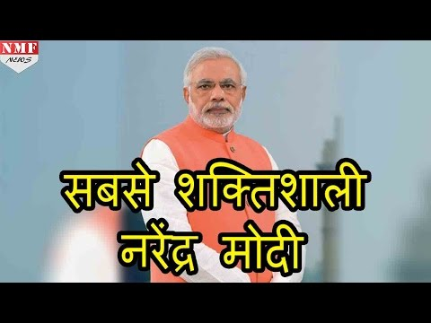 Forbes की World's Most Powerful People की List में Narendra Modi