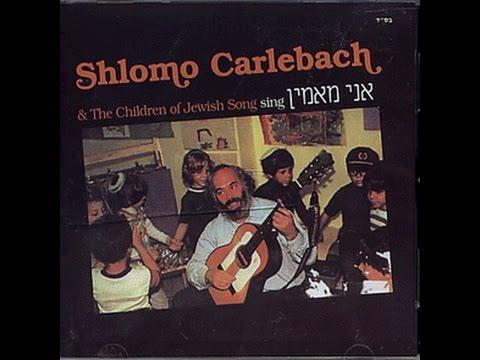 Ani Maamin Full Album - Shlomo Carlebach 1975