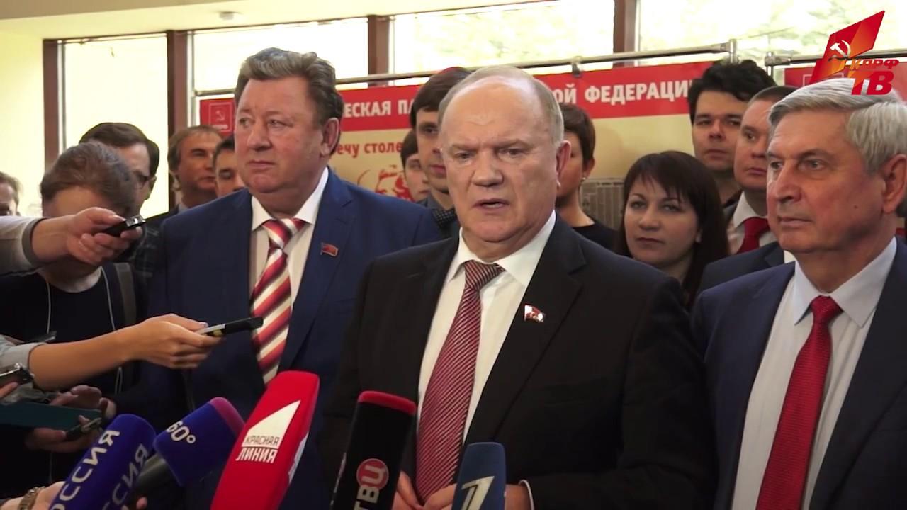 Партия готова к широкому союзу государственно-патриотических сил