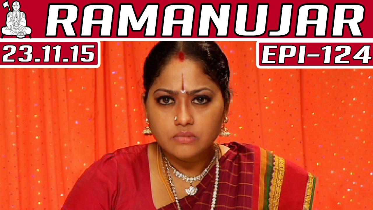 ramanujar epi 124 tamil tv serial 23 11 2015 kalaignar tv