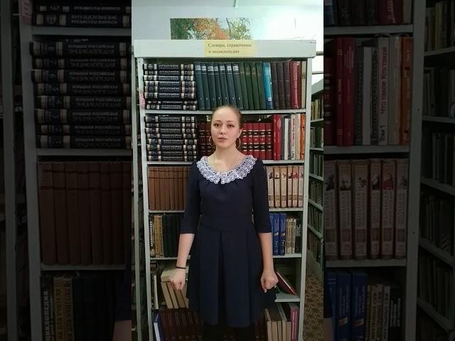 Изображение предпросмотра прочтения – ЮлияМурзина читает произведение «Кто создан из камня» М.И.Цветаевой