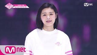 PRODUCE48 [단독/직캠] 일대일아이컨택ㅣ하세가와 레나 - ♬내꺼야 180629 EP.3