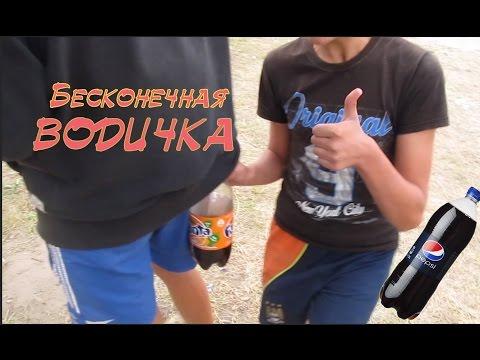 Халявная водичка, лайфак со стаканчиком)