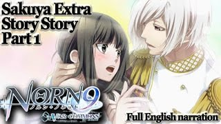 Norn9 - Let's Play- Sakuya's Extra Story Part 1- full English narration-PS Vita.