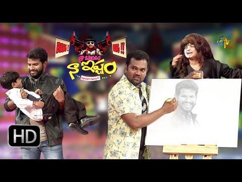 Naa Show Naa Ishtam | 11th October 2017 | Hyper Adhi | Auto Ram Prasad | Full Episode 101 | ETV Plus