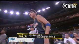 170218 Kris Wu cut- NBA All Star Celebrity Game 2017 [3 points and 3 rebounds]